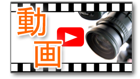 筆文字パフォーマンス動画