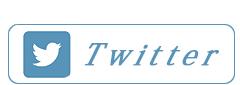 書家/書道家 伊藤月山事務局のTwitter(ツイッター)