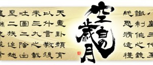 筆文字ロゴ