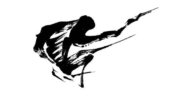 伸び伸びとして独創性のある書体「鳳」