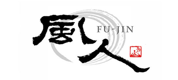 筆文字ロゴ制作例「風人」